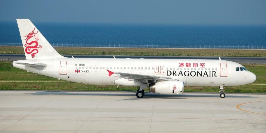 Cheap Flight to Hong Kong