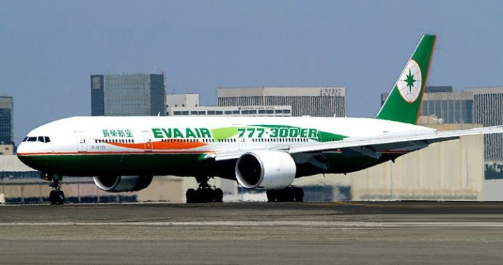 EVA Airways Discount Low Airfares
